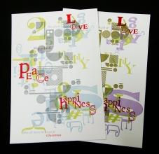 16, christmas card, letterpress, typography